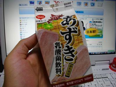 azuki_nyusan.jpg
