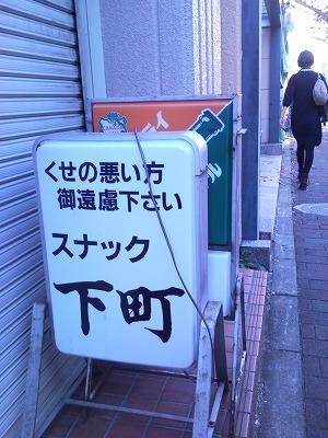 Photo054-s.jpg
