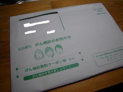 IMGP1399_convert_20110915192520.jpg