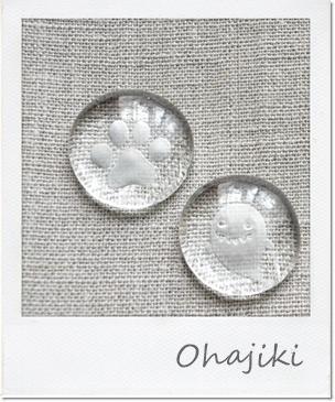0hajiki20141012