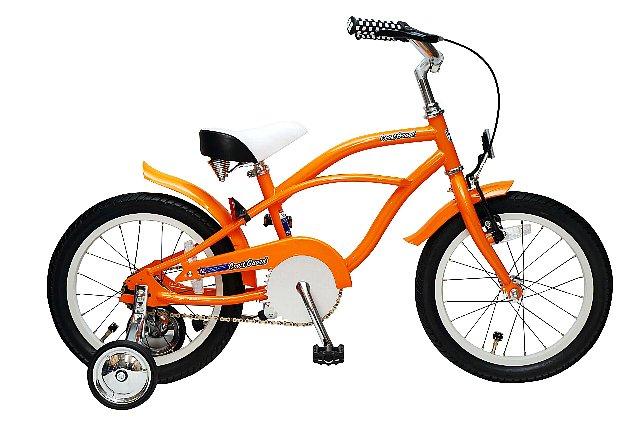 orange640.jpg