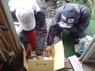 20100924 ナブラ対策