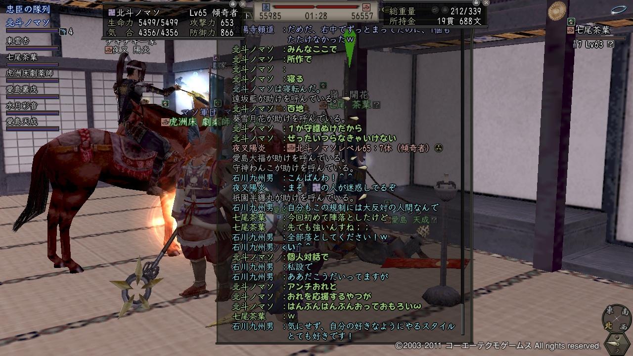 20120225-05.jpg
