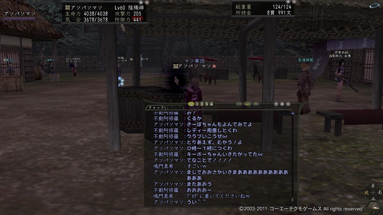 Nol12011400.jpg
