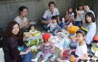 名谷3家族
