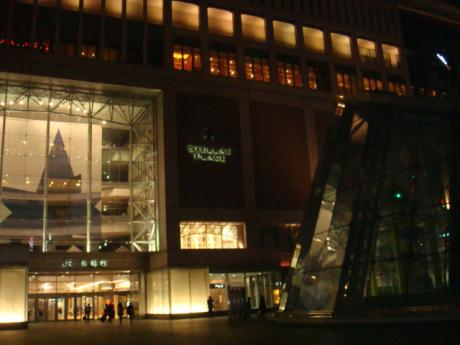 北海道旅行札幌駅