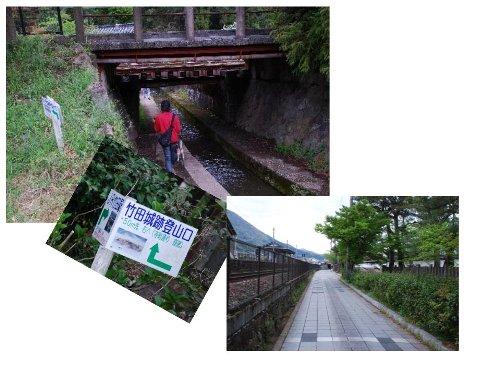 2011・04・29竹田城3