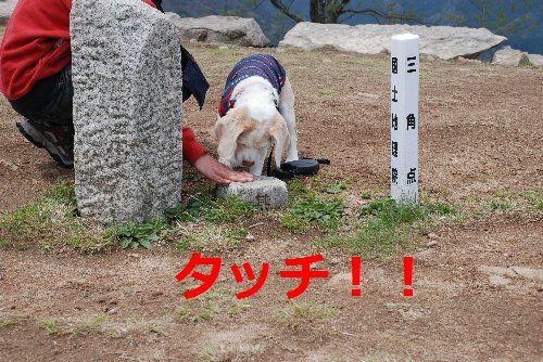 2011・04・29竹田城7