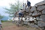 2011・04・29竹田城6