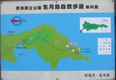 大バエ灯台地図