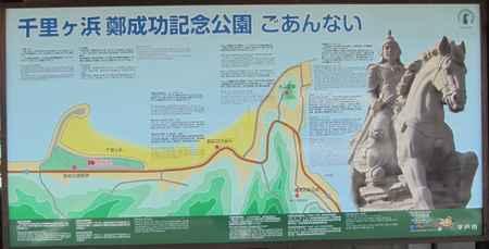 千里ヵ浜公園1