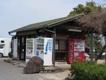 飯田パーキング3