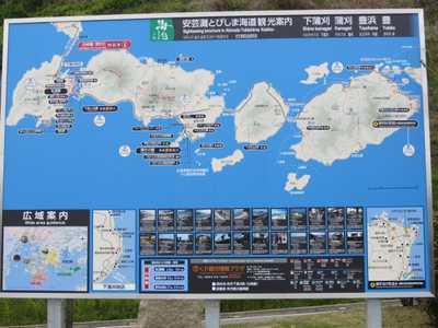 下蒲刈地図