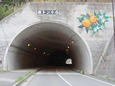 下蒲刈のトンネル