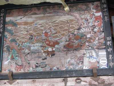 飯盛神社絵馬