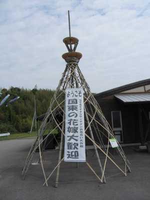 武蔵タワー