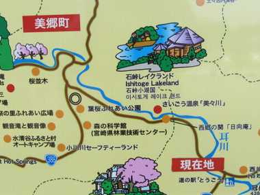 石峠 地図