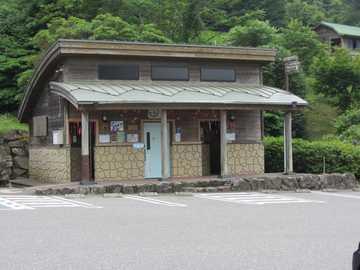 田野 トイレ