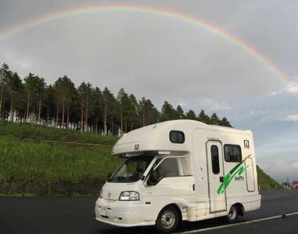 虹とアミティ