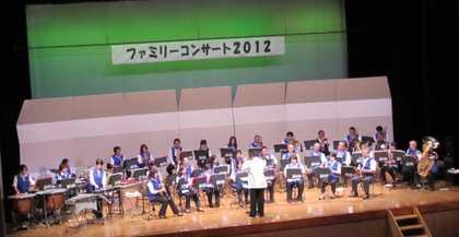 ファミリーコンサート2