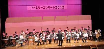 ファミリーコンサート1