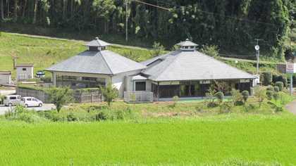 七里田温泉1