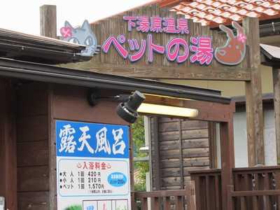 ひまわり館5