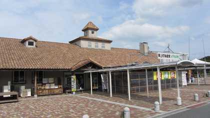 メタセの杜物産館2