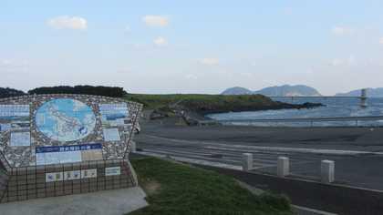 波戸岬風景1