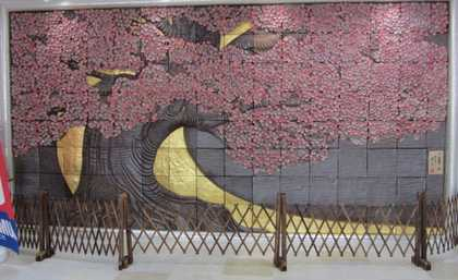 陶板絵 桜