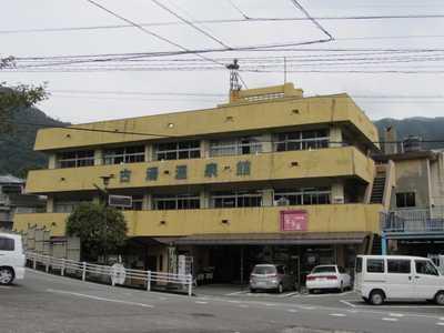 古湯温泉館3