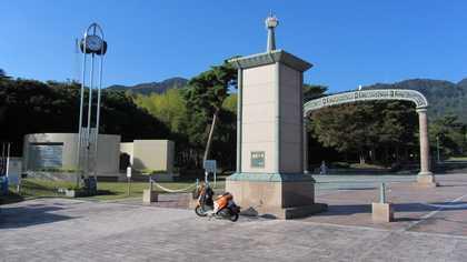 別府公園東門