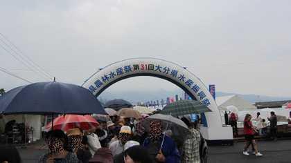 水産振興祭2