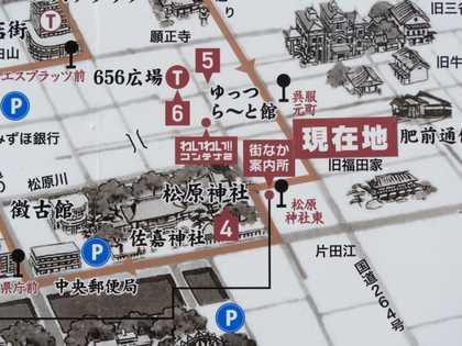 佐賀骨董市 4 地図