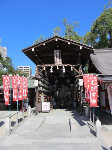 松原神社 1