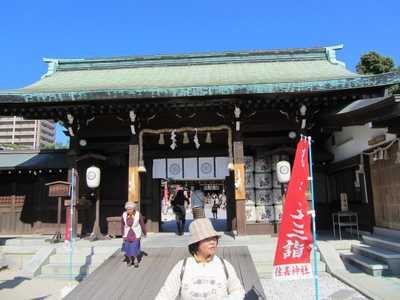佐嘉神社 2