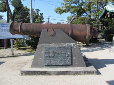 佐嘉神社 3 大砲