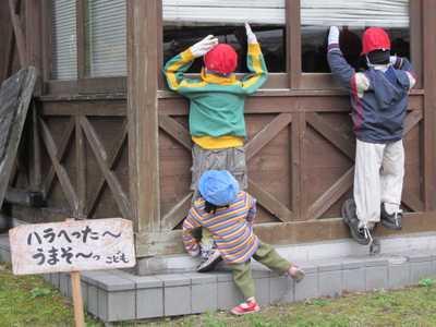 かかし祭り 35