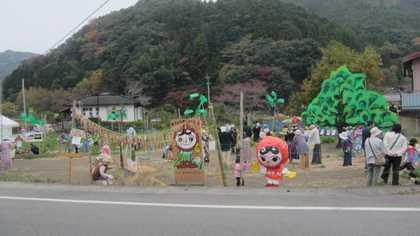かかし祭り 32