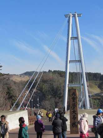 九重夢大吊橋 1