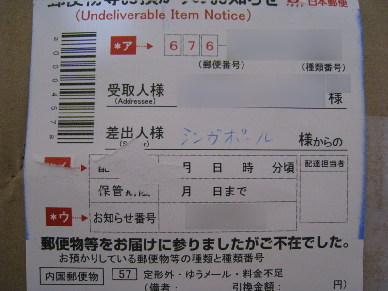 01singa20121024.jpg
