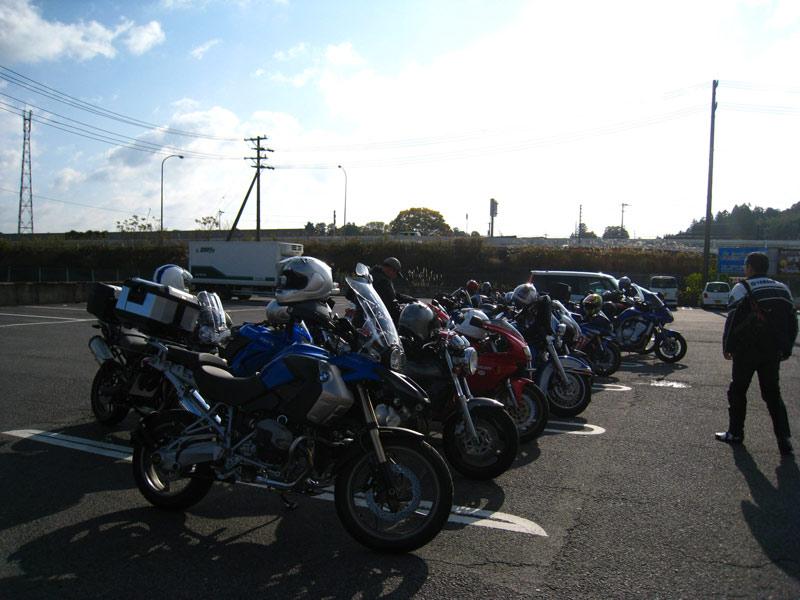 02ouchi20121118.jpg
