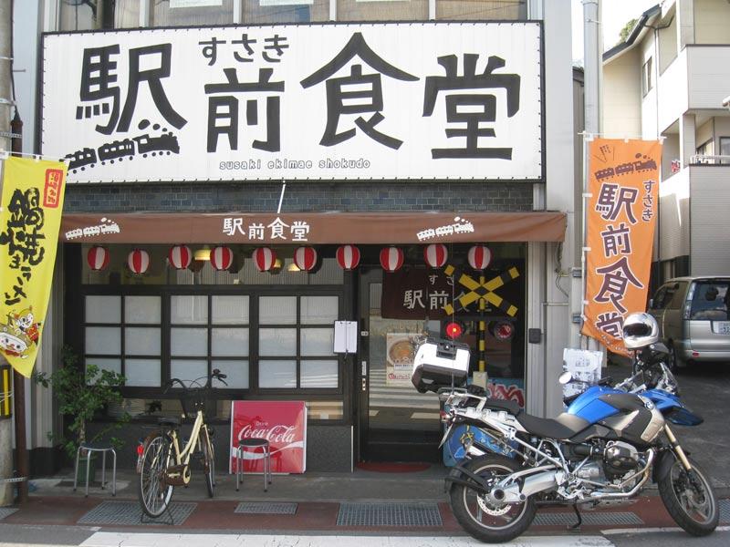 04ekimae20121124.jpg