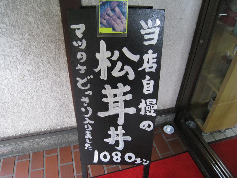 04osen20121014.jpg