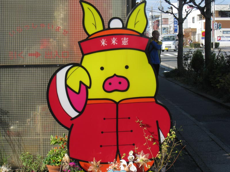 04rairai20121216.jpg