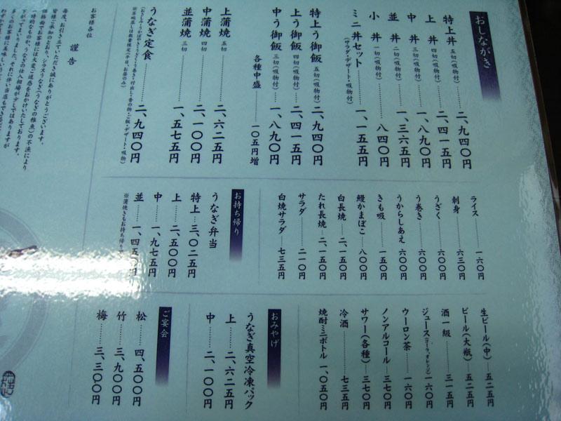 04sin20121118.jpg