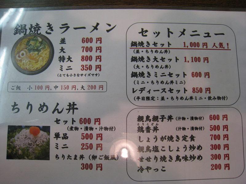 05ekimae20121124.jpg