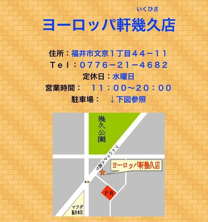 06katsu20140923.jpg