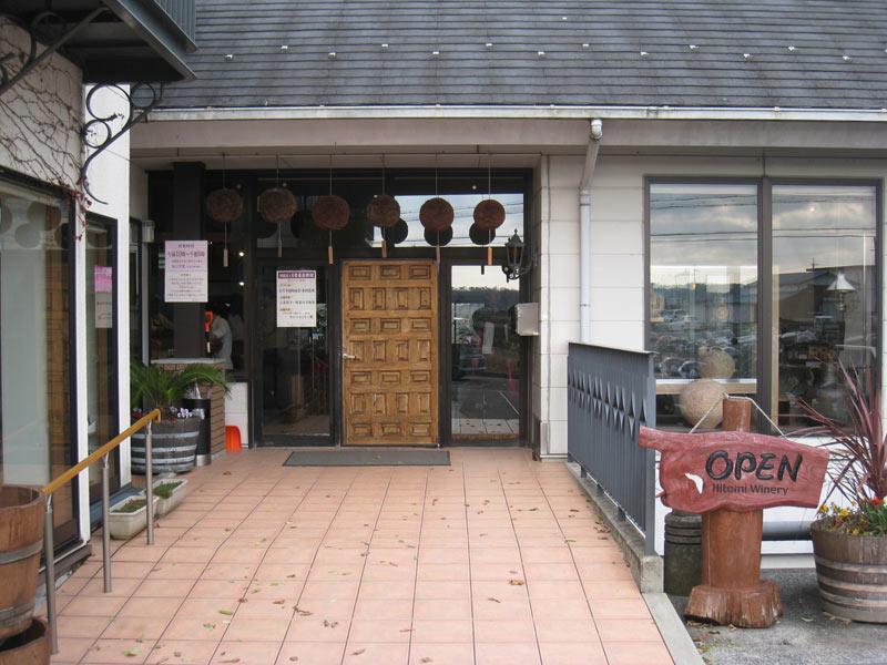 07hitomi20121216.jpg