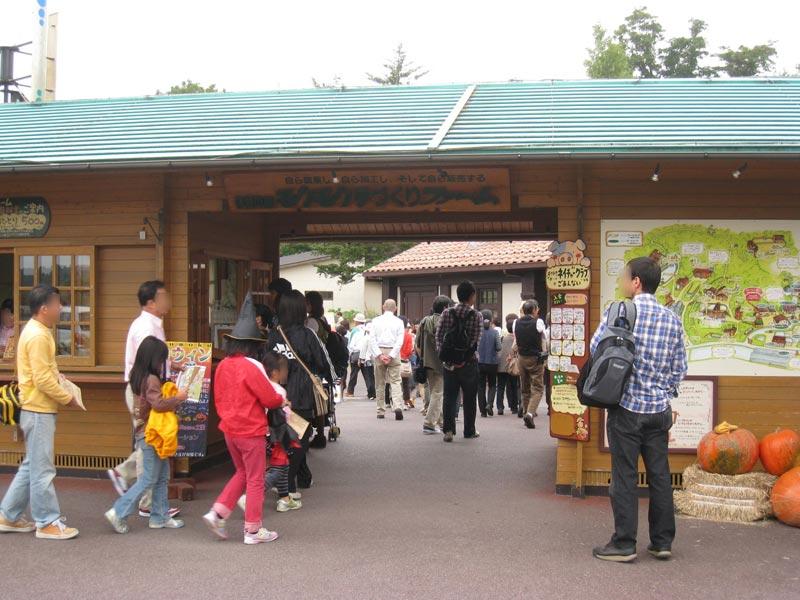 07moku20121014.jpg